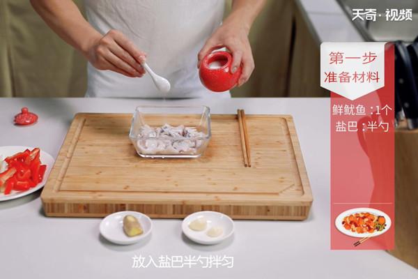 芹菜炒鲜鱿做法步骤:2
