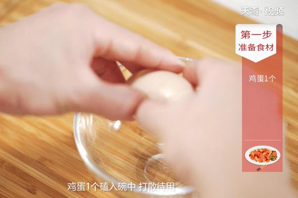 番茄鸡蛋粥做法步骤:2