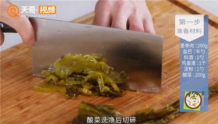 酸菜肉丝做法步骤:4