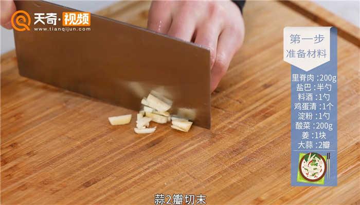 酸菜肉丝做法步骤:6