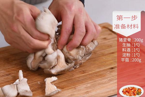 平菇炒肉做法步骤:4