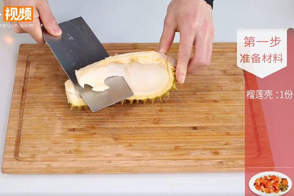 榴莲壳炖鸡做法步骤:2