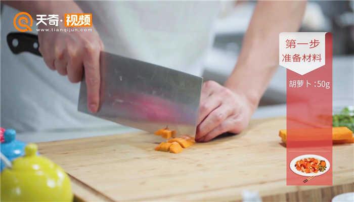 青豆红萝卜鸡丁做法步骤:2