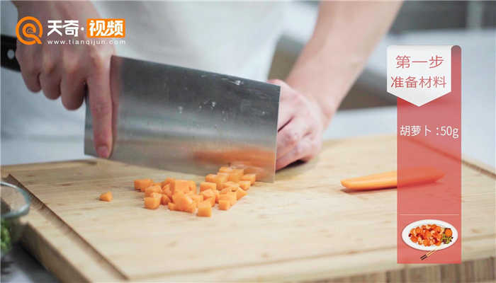 松子玉米做法步骤:2