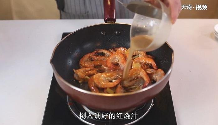 红烧大虾做法步骤:7