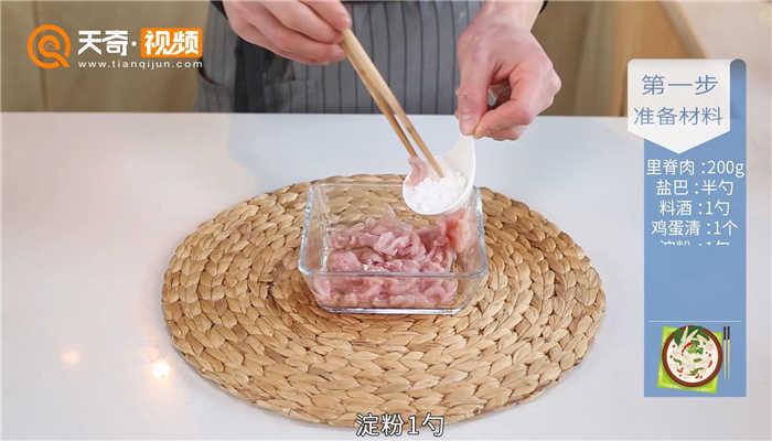 酸菜肉丝做法步骤:3