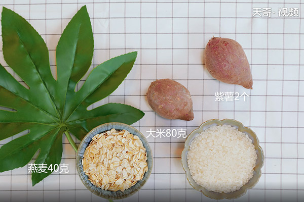 紫薯燕麦粥做法步骤:1