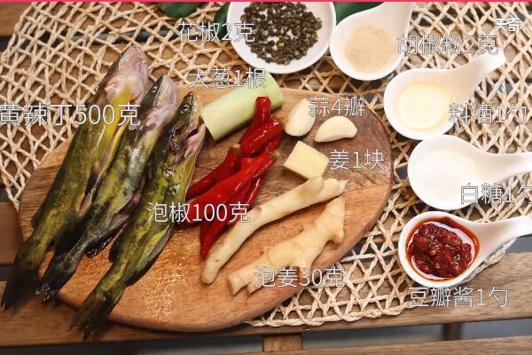 泡椒黄辣丁做法步骤:1