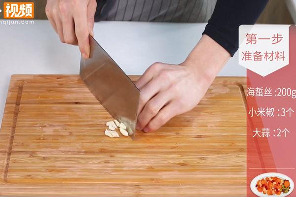 凉拌海蜇丝做法步骤:4