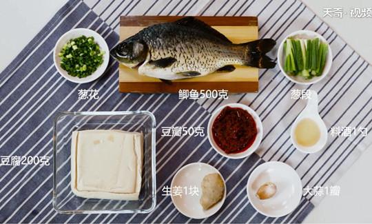 豆瓣豆腐烧鲫鱼做法步骤:1