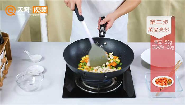 青豆红萝卜鸡丁做法步骤:9