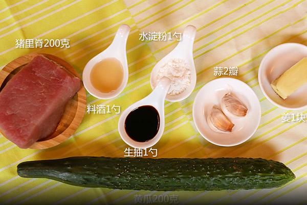 黄瓜肉片做法步骤:1