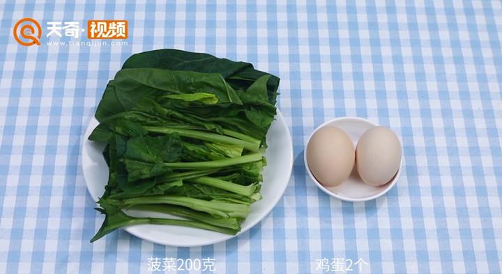 菠菜炒鸡蛋做法步骤:1