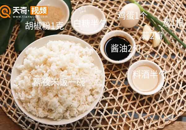 酱油炒饭做法步骤:1