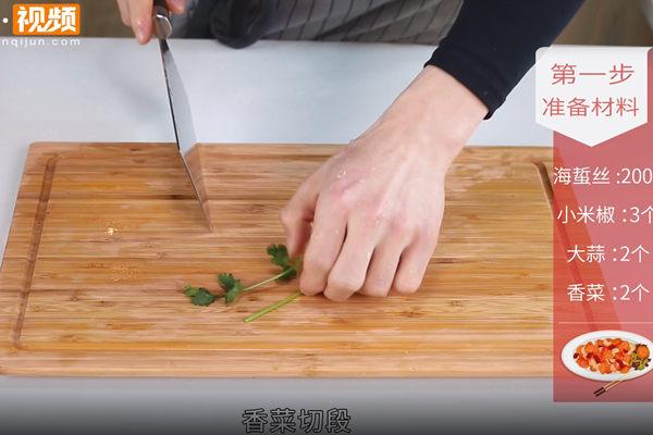 凉拌海蜇丝做法步骤:5