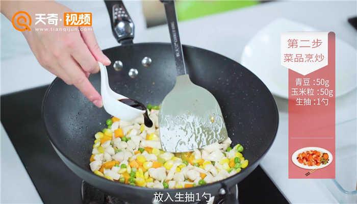 青豆红萝卜鸡丁做法步骤:10