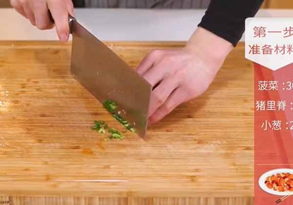肉酱菠菜做法步骤:4