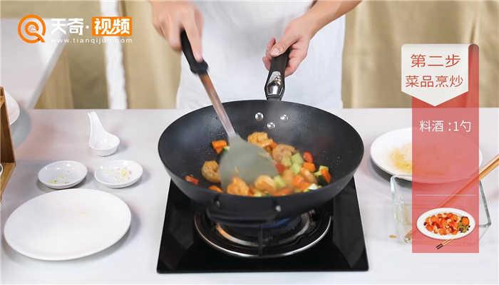 青瓜炒虾仁做法步骤:13