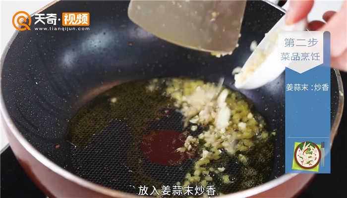 酸菜肉丝做法步骤:9