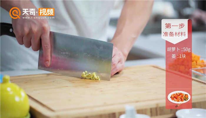 青豆红萝卜鸡丁做法步骤:3