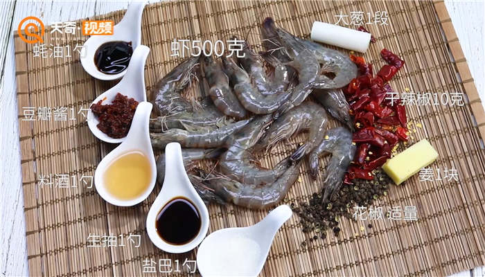 香辣虾做法步骤:1
