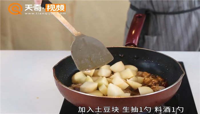 土豆炖鸡块做法步骤:10