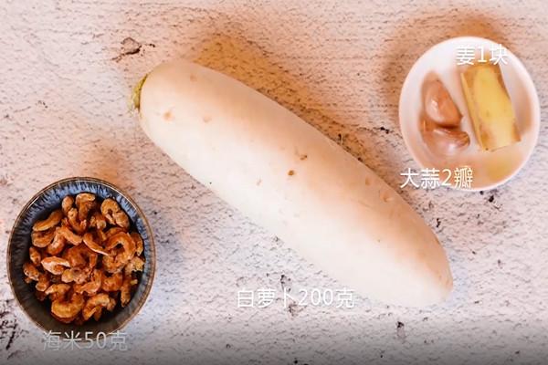 海米萝卜做法步骤:1