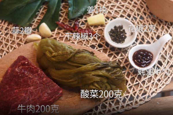 酸菜牛肉末做法步骤:1