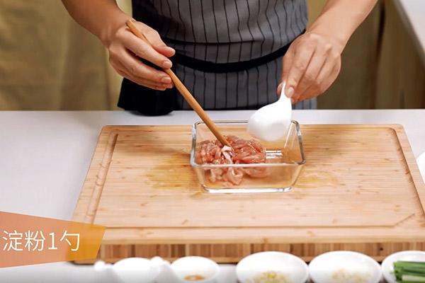 甜椒肉丝做法步骤:7