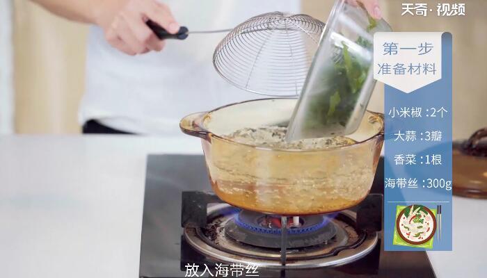 凉拌海带丝做法步骤:4