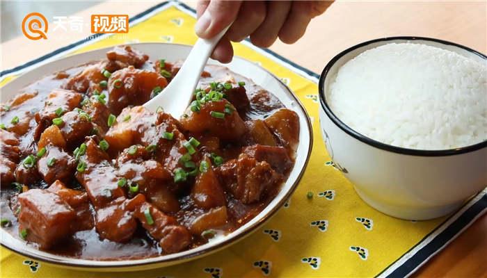 土豆红烧肉做法步骤:14