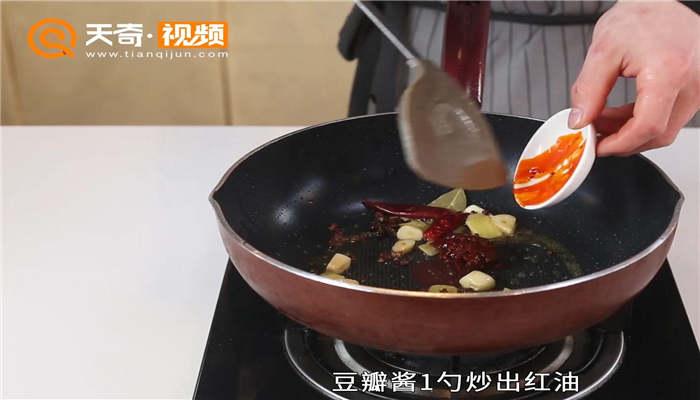 香芋烧鸡翅做法步骤:7