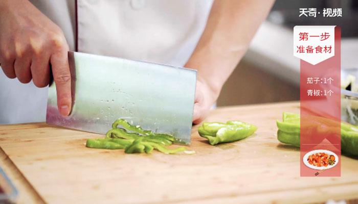 茄子炒肉做法步骤:3
