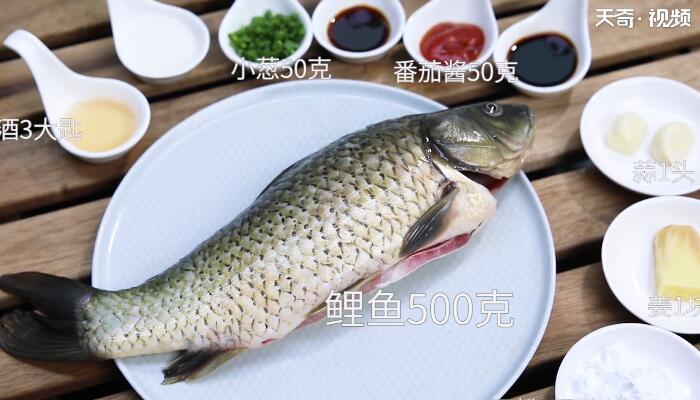 糖醋鱼做法步骤:1
