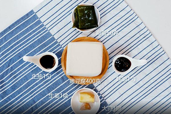 海带豆腐汤做法步骤:1