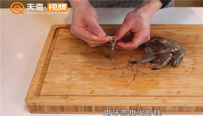 香辣虾做法步骤:2