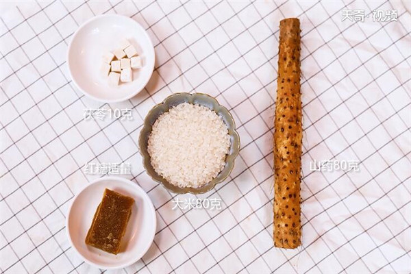 茯苓山药粥做法步骤:1