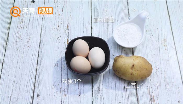 土豆鸡蛋饼做法步骤:1