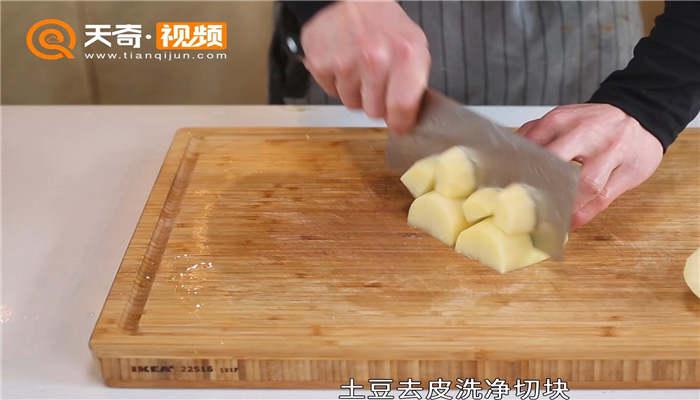 土豆炖鸡块做法步骤:3
