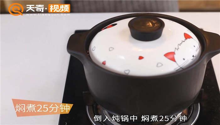 土豆红烧肉做法步骤:11