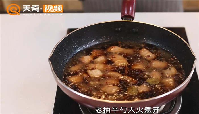 土豆红烧肉做法步骤:10