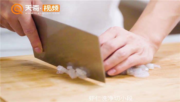 小白菜虾滑汤做法步骤:4