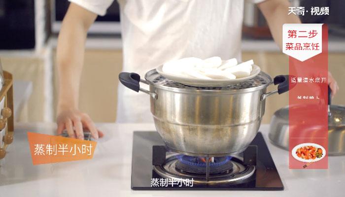 蜜汁萝卜做法步骤:4