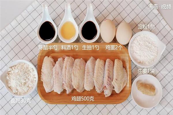 酥炸鸡翅做法步骤:1