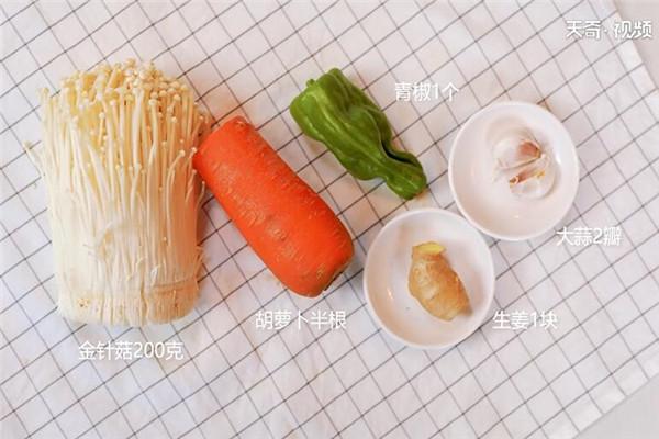 素炒金针菇做法步骤:1