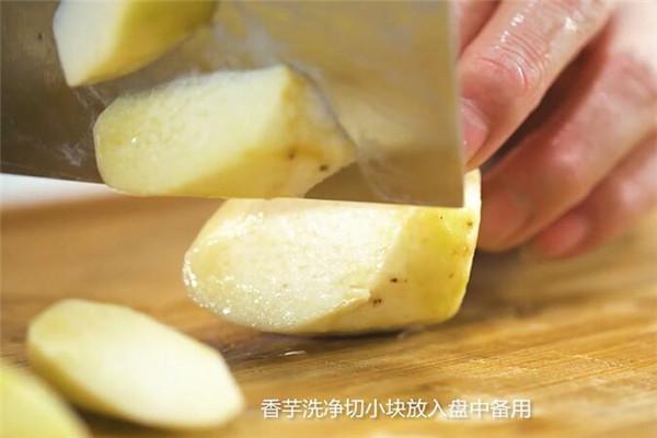 剁椒香芋做法步骤:2