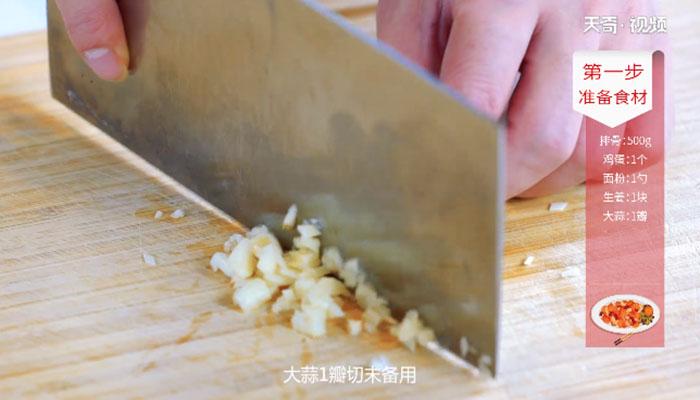椒盐排骨做法步骤:4