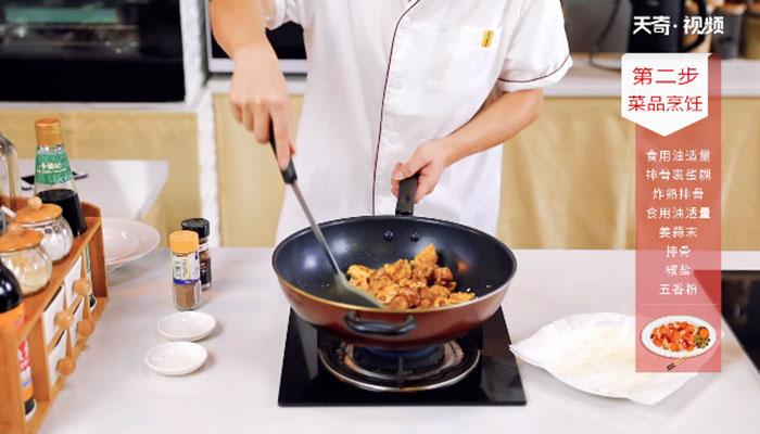 椒盐排骨做法步骤:7