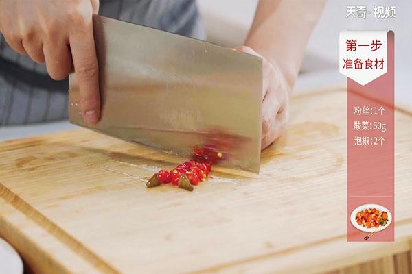 酸菜粉丝汤做法步骤:4