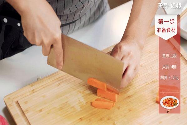 蒜泥黄瓜做法步骤:4